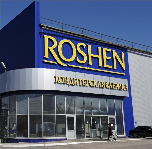 What does Rochen Corporation in Kiev produce?