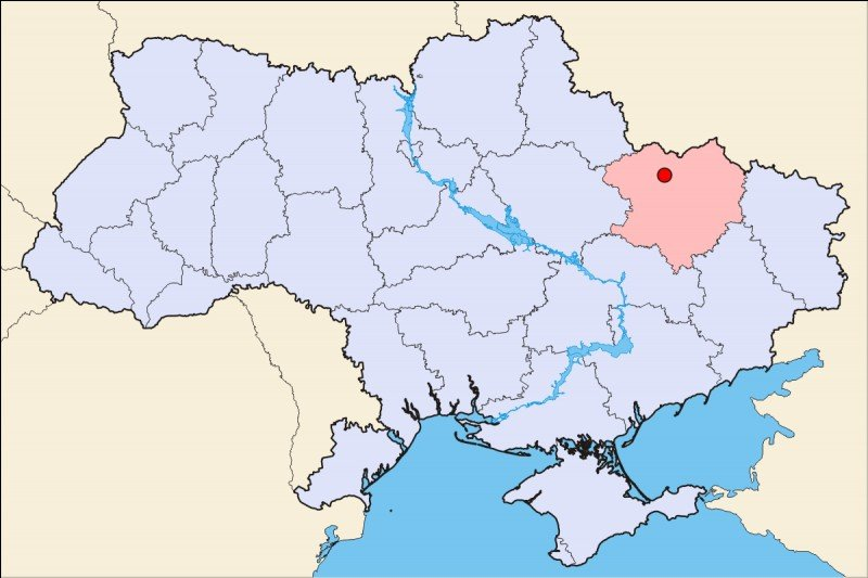 What is the second largest city in Ukraine?