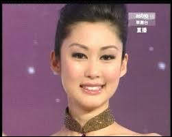 Who was elected the most beautiful Chinese woman in the world in 1994 ?