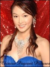 Who was elected the most beautiful Chinese woman in the world in 2006 ?