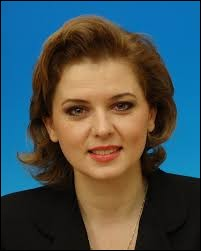 Who was named most beautiful woman on Romania in 1994 ?