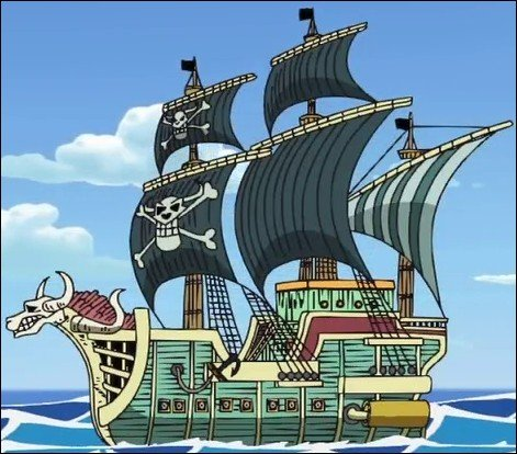 What is the name of this ship ?