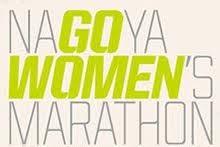 Nagoya Marathon