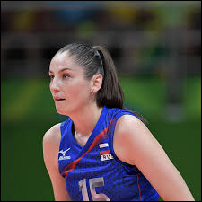 What country the athlete Tatiana Kosheleva is from ?