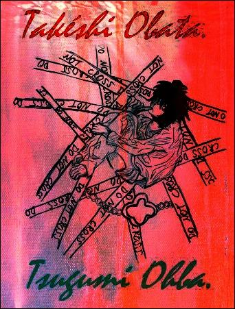 Let's start first with a manga thriller from the 2000s drawn by Takeshi Obata and Tsugumi Ohba :