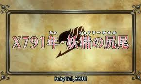 The members of the Fairy Tail guild in the year X791