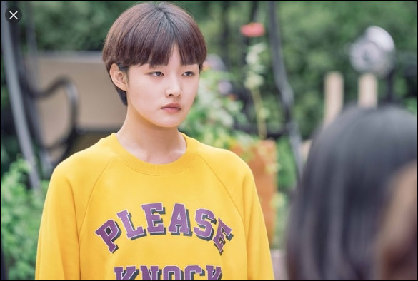 Who is Jo Eun played by ?