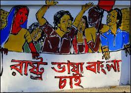 "Who is the lyricist and composer of the song ""Amar Bhaier Rokte Rangano Ekushey February, Ami Ki Vulite Pari ?"