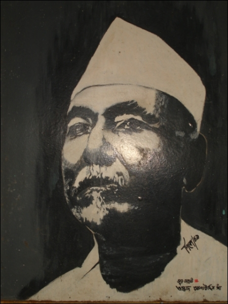 Indian great classical musican Ustad Alauddin Khan was awarded__in__