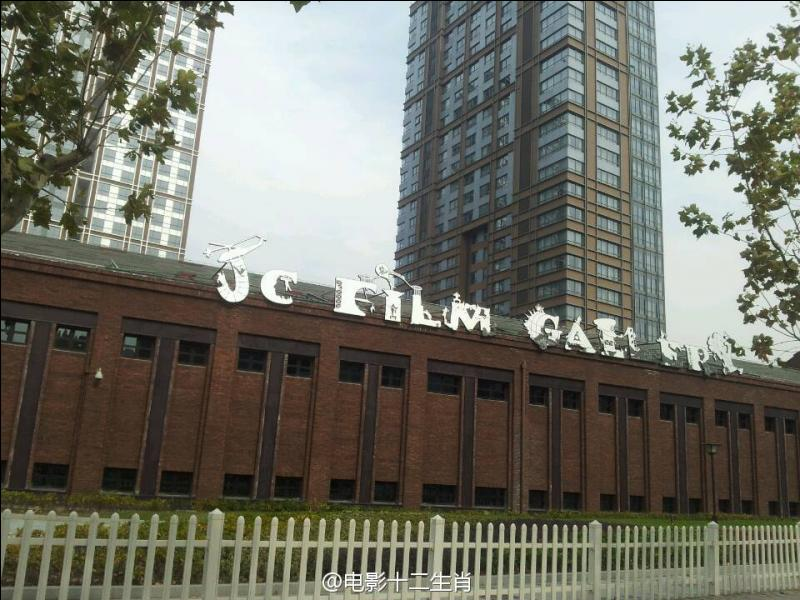 Jackie opened the Jackie Chan Film Gallery - an art gallery and museum in Shanghai - in 2012. What is painted on the roof?