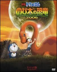 What is the first movie of Doraemon?