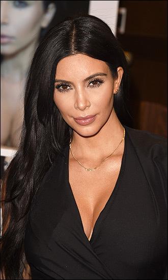 Who or what made Kim Kardashian famous?